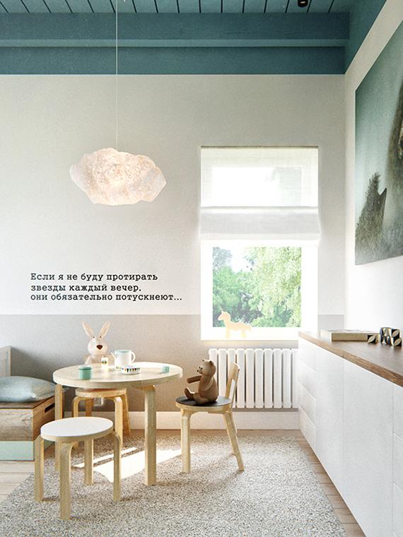 plafond_en_couleur_Mariekke8